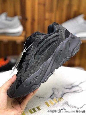 Adidas Yeezy 700 v2...
