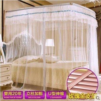 【優上】伸縮蚊帳三開門雙人U型宮廷不銹鋼支架1.5米1.8m床「雅韻款-玫瑰金支架-水藍」