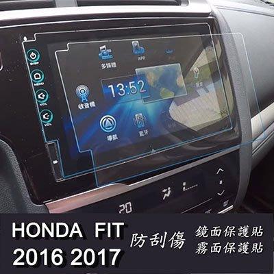 HONDA FIT 3代 2016 2017 2019 2020 年版 中控螢幕 靜電式車用LCD螢幕貼