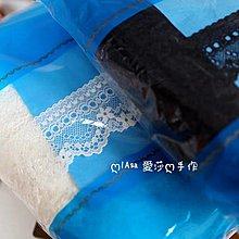『ღIAsa 愛莎ღ手作雜貨』日單鵝黃黑色粉色彈力蕾絲花邊DIY花邊服裝輔料寬5cm