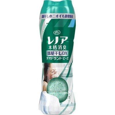 日本版【P&G】室內晾曬DX本格消臭香香豆520ml-新鮮香草