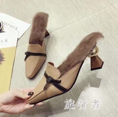 中大尺碼毛毛拖鞋女外穿秋冬新款韓版尖頭粗跟包頭高跟穆勒半拖鞋 DN21013