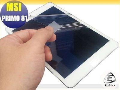【EZstick】MSI PRIMO 81 81L 8吋 靜電式平板LCD液晶螢幕貼 (可選鏡面防汙及高清霧面)