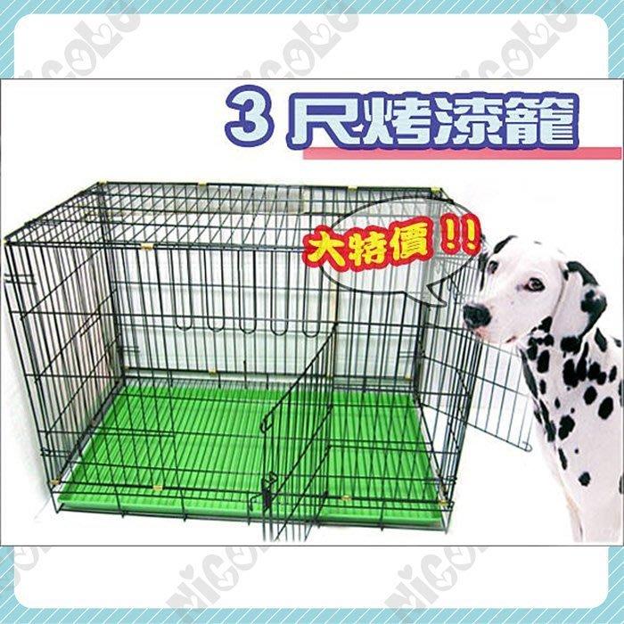 *Nicole寵物*三尺雙門摺疊狗籠-黑色密底【雙開+側抽】3尺鐵籠,雙層烤漆籠,靜電,折疊式,貓籠,兔籠,寵物籠