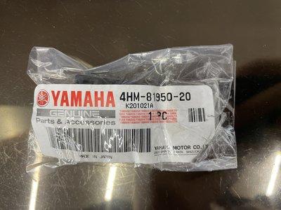 【太一摩托車精品店】 YAMAHA 原廠零件 SMAX FORCE 四代新勁戰 五代新勁戰 大燈繼電器 500運費另計
