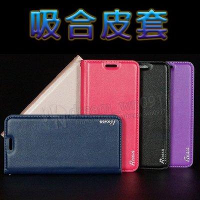 【吸合皮套】Sony Xperia 5 6.1吋 J9210 保護套/插卡 手機皮套/斜立 支架 自動合蓋 素色/防摔