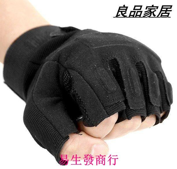 【易生發商行】戶外軍迷用品黑鷹戰術手套 特種兵野戰半指手套 騎行必備防滑手F6100