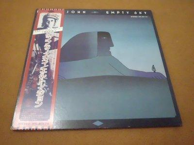 【杜比唱片】 黑膠唱片~ELTON JOHN  //  EMPTY SKY    (附側標&日版) ***LP***