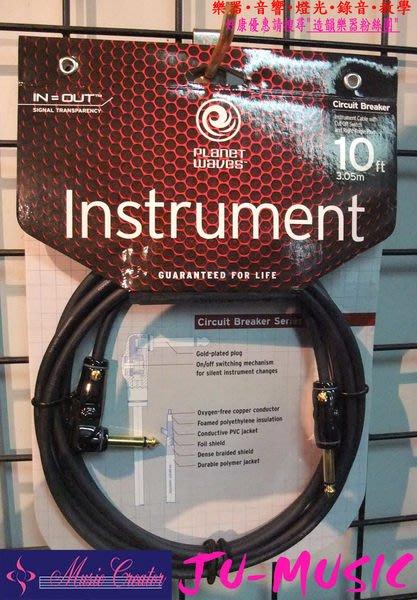 造韻樂器音響- JU-MUSIC - Planet Waves 頂級專業 導線 特殊斷電開關 10呎 歡迎下標