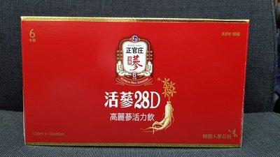 正官庄 活蔘28D 10入/盒 高麗蔘6年根滋補液  期限2022.03太陽的後裔 超取限1盒 附提袋