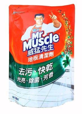 【B2百貨】 威猛先生愛地潔地板清潔劑-森林芬多精(1800ml) 4710314226411 【藍鳥百貨有限公司】
