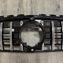 賓士 Benz C118/W118 CLA45直柵水箱罩