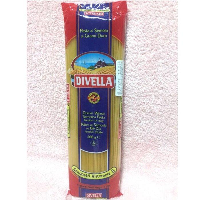 Divelle義大利直麵、D8、杜蘭小麥粉製造、義大利麵、直麵、好吃、不添加防腐劑,可安心食用