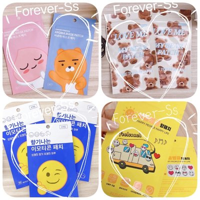 韓國可愛小熊口罩香氛貼 萊恩 桃子 小熊 微笑 鴨子(一包/8貼)