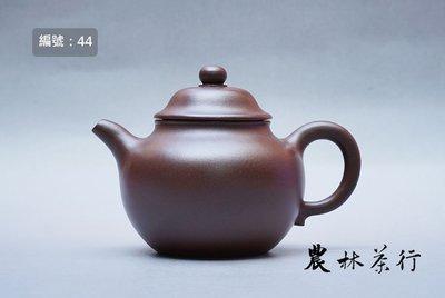 【No.44】早期壺-掇球,紫砂,崔國琴製,190cc