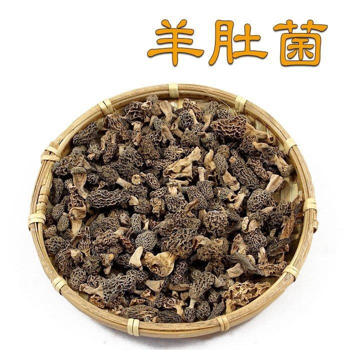 ~羊肚菌(50公克裝)~ 野生菇菌,稀有菌類,頂級食材,美食愛好者的最愛。【豐產香菇行】