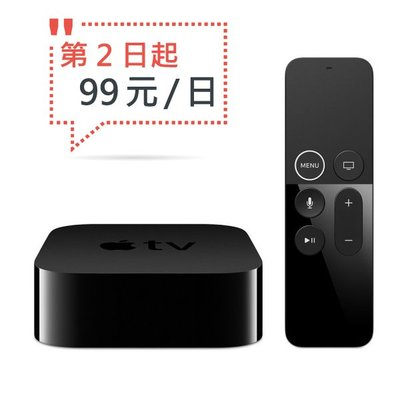【台北出租】APPLE TV 64G 4K HDR ( 含Netflix 4K 帳號 ) 台北市