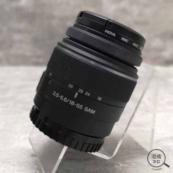 『澄橘』 SONY 18-55mm SAM F3.5-5.6 SAL1855《歡迎折抵 3C出租》A38658