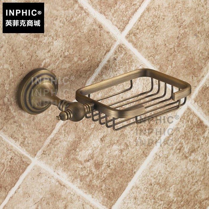 INPHIC-歐式洗手間衛生浴室全銅仿古復古典肥皂網單碟肥皂盒 皂網_S1360C