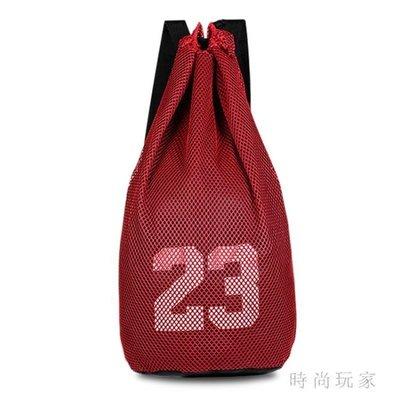 籃球袋籃球包帶足球包抽繩束口袋包防水雙肩運動包大容量男健身包OB1528