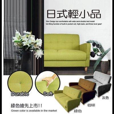 【179購物中心】日式輕小品-Candy- 雙人沙發-兩人座布沙發-下殺$4299--抹茶色-咖啡-灰色