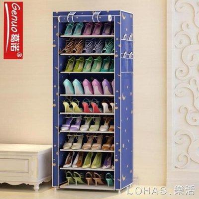 鞋架鞋櫃 簡易鞋架多層宿舍組裝牛津布鞋櫃簡約現代防塵布藝家用經濟型 igo海淘吧/海淘吧/最低價DFS0564