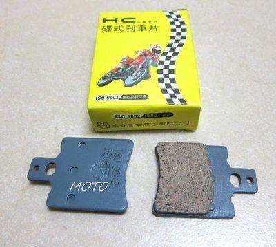 《MOTO車》HC 馬路秀50/ Brembo對二活塞卡鉗 單叉銷 32mm, 小螃蟹 來令片70 高雄市