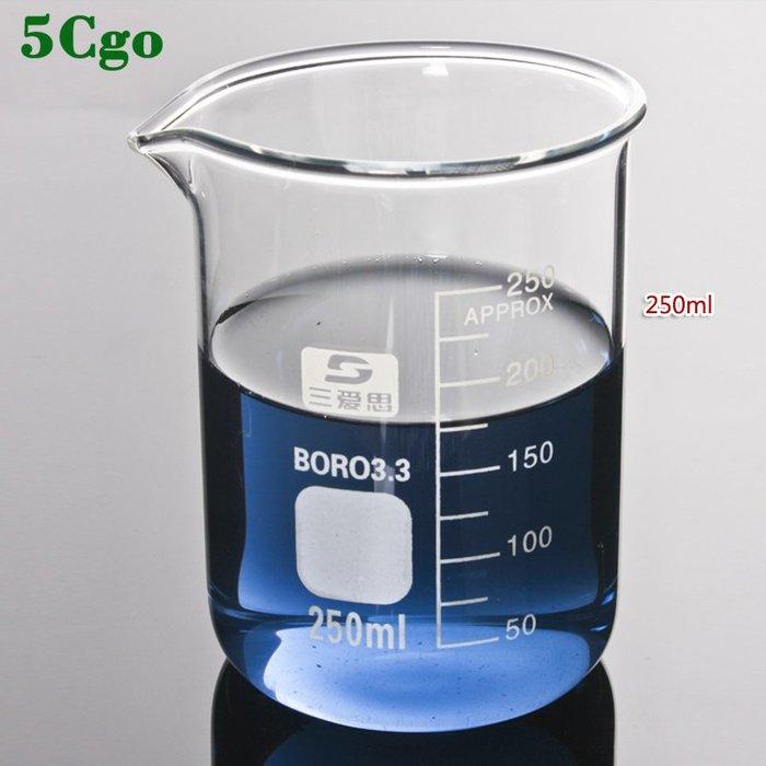 5Cgo【批發】玻璃燒瓶250ml低型燒杯耐高溫厚壁高硼矽材質耐熱500度(水杯)可冷熱實驗室43933369470