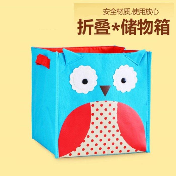 收納箱可愛造型玩具收納儲物筐大號桶整理箱收納_☆找好物FINDGOODS☆