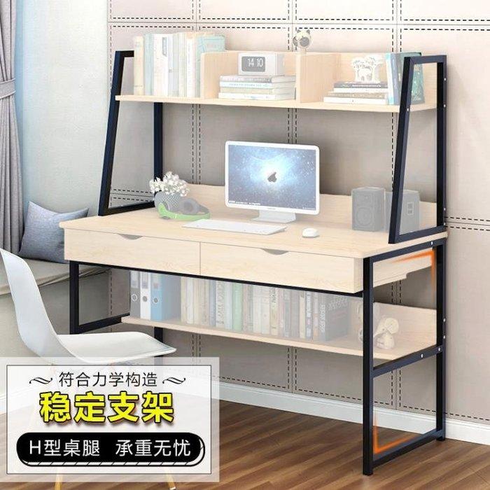 電腦書桌電腦桌臺式桌簡約現代家用寫字臺簡易書架書桌ged5-3