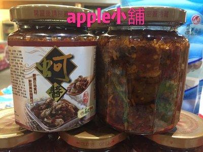 apple小舖澎湖名產萬泰(蚵醬)拌麵、炒菜、配稀飯、夾饅頭、下酒小菜的最佳選擇