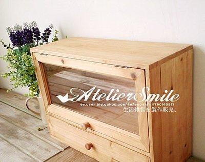 [ Atelier Smile ] 鄉村雜貨 限量 原木玻璃翻門收納櫃 桌面 抽屜櫃 收納櫃 (特價)