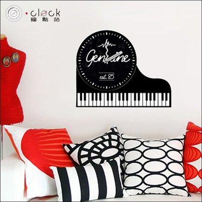 【鐘點站】高質感黑色鋼琴 DIY 創意壁貼掛鐘 牆壁貼鐘 大時鐘 靜音掃描機芯 壁紙鐘 25A011