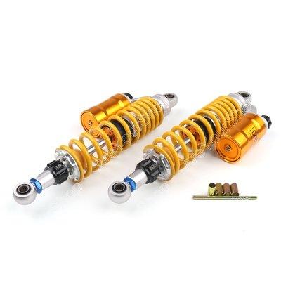 《極限超快感!!》Honda CB1100 CB1300 Suzuki GSX1400360MM可調式後避震器
