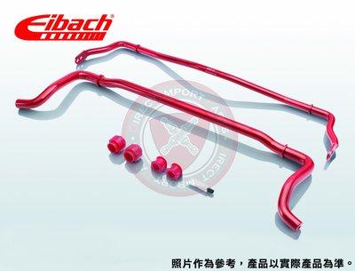 DIP 德國 Eibach 前 後 防傾桿 Audi 奧迪 A3 Sportback 8VA 8VF 1.0 1.2 1.5 1.6 1.8 2.0 專用12+