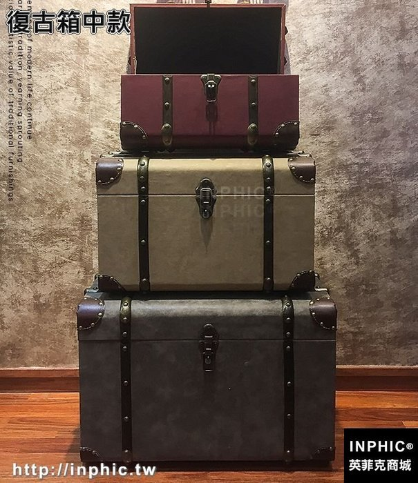 INPHIC-特大三件套復古箱防水貼皮收納整理箱店面裝飾拍攝展示道具箱-復古箱中款_S2787C