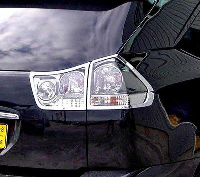圓夢工廠 Lexus RX330 RX350 RX400h 2005~2009 改裝 鍍鉻銀 車燈框 後燈框 尾燈框飾貼
