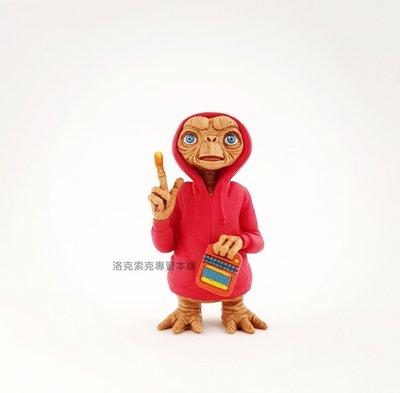 [洛克索克專賣本]外星人ET經典造型公仔 - 紅色帽T款 經典塗裝造型 轉蛋 扭蛋 日本缺貨已久 現貨