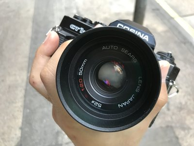 Cosina CT1super SLR Camera + Sear F2 50mm lens + Toshiba Flash - 確善能 菲林相機 連閃光燈