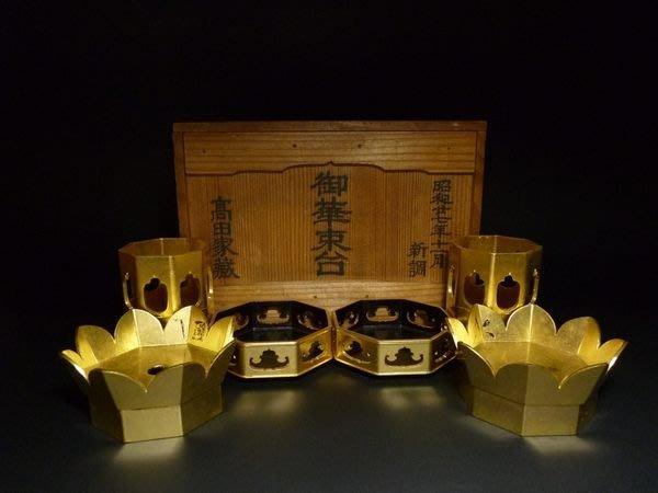 花見小路 237  六角鎏金小供桌 (付木盒)
