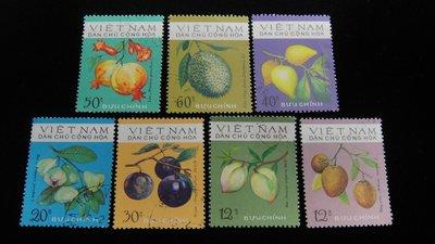 【大三元】亞洲郵票-越南郵票-各國植物郵票-各種水果由票-銷戳票7枚