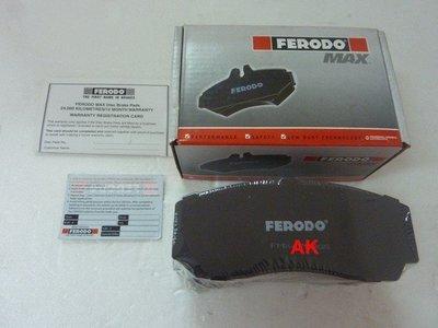 英國製 FERODO MAX 陶瓷極限版(GG)等級 AP5200 CP5200 D2 T-LIMIT AP5000+