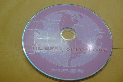 紫色小館-87-2------THE BEST OF MY LOVE-2