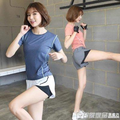 哆啦本鋪 運動套裝女春季2019新款休閒晨跑步短褲短袖健身房速干兩件套 D655