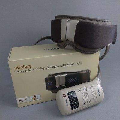 【現貨】OSIM uGalaxy 眼部按摩器 OS-112 附收納盒 公司貨 現貨 二手品 僅1件
