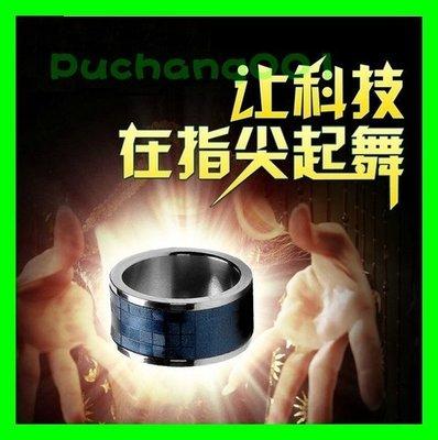 最新穿戴式裝置NFC智能戒指 情侶對戒 智慧手錶 智慧眼鏡 小米3 紅米 htc 三星 NFO