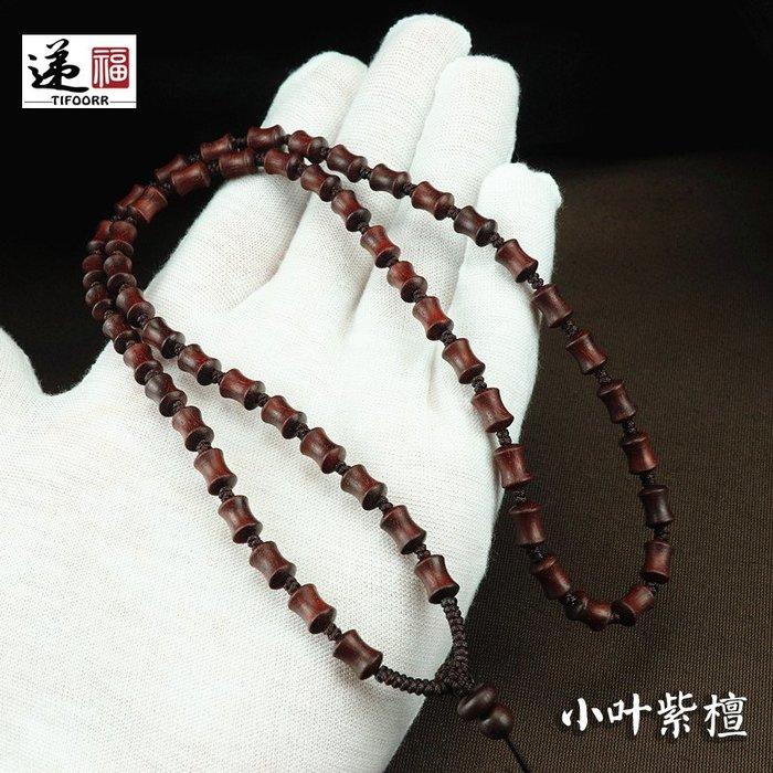 衣萊時尚-老料小葉紫檀手工編織全珠鏈子吊墜掛繩項鏈繩子翡翠和田玉掛可調