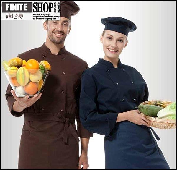 時尚之都--新品 長袖廚師服 飯店餐廳廚師服 廚房工作服 男女通用 2色