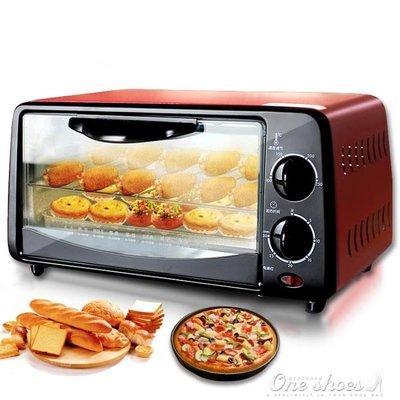 電烤箱家用烘焙蛋糕多功能全自動迷你小型考箱  220V YXS