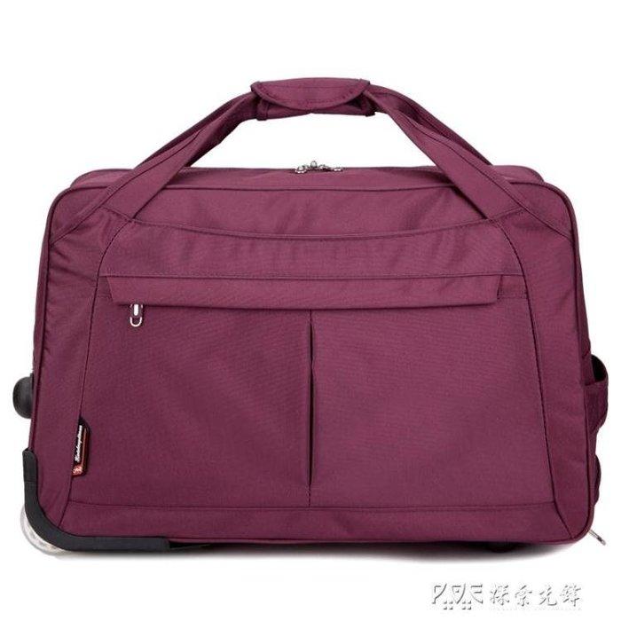 學生旅行出差拉桿包手提登機箱包男女大容量行李包袋商務短途靜音igo